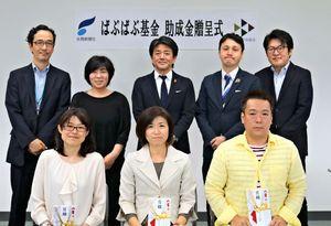 贈呈式に出席した(前列左から)唐津市放課後児童支援員会、スマイルキッズ、NPO法人スッカセンカの代表者=佐賀市の佐賀新聞社