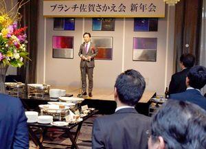 ブランチ会の会員に祝辞を述べた山口祥義知事=佐賀市のホテルニューオータニ佐賀