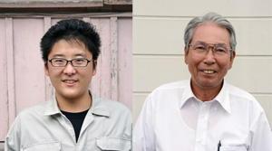 藤原 享平さん(左)と、吉永 松一さん