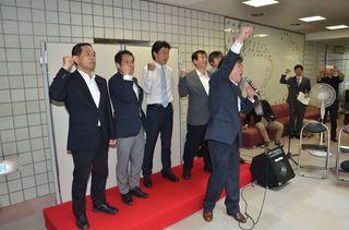 <参院選さが2019>国民民主・犬塚氏が事務所開き