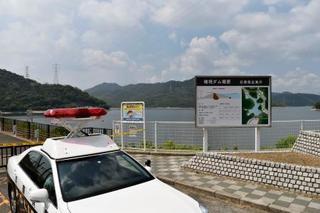 ダム遺体は大阪市の20歳女性