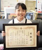 迷子を保護し、感謝状を受け取った熊本眞子さん=鹿島市の能古見小
