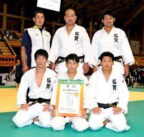 柔道成年男子 2年連続の5位入賞を果たした県選抜チーム=愛媛県武道館