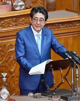 桜を見る会、首相の推薦枠は千人