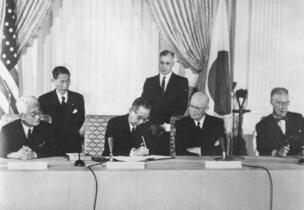 日米安保60年、変容迫られる