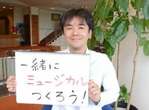 1月に上演するミュージカルへの参加を呼び掛ける弓削田さん=佐賀新聞社