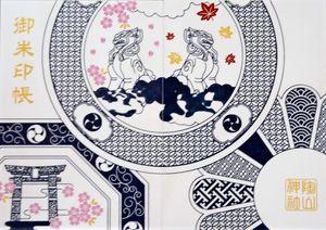 磁器の御朱印帳。表(左)と裏を並べると、3枚の皿の図柄になっている