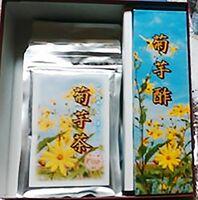 開発した菊芋酢と菊芋茶