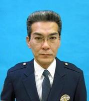 宮﨑保男 刑事部長