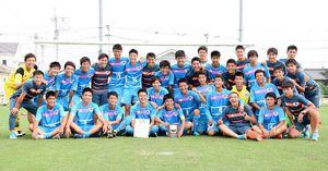 第29回九州クラブユースサッカー選手権大会(6月3日まで)で王者に輝いたサガン鳥栖U-18