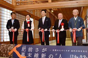 テープカットする山口祥義知事(中央)、松田紗葵さん(左から2番目)ら=佐賀市の佐賀城本丸歴史館