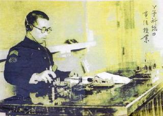 刻む~佐賀・戦時下の記憶~File56 海軍通信将校 〈1931(昭和6)年6月~45(昭和20)年8月〉