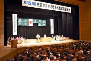 約800人が参加し、本年度の活動方針を承認した総会=佐賀市日の出の佐賀市文化会館