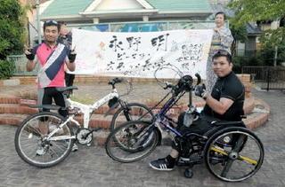 北九州市の永野さん、平和願い400キロ完走