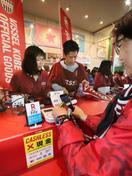 J1神戸キャッシュレス決済開始 Jリーグの本拠地で初
