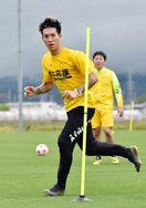 【動画】サッカー日本代表・小林祐希選手が佐賀で自主トレ