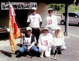谷口眼科協賛第300回山内各町ゲートボール大会で優勝した有田1区チーム