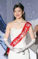 「ミス日本コンテスト2019」でグランプリに輝いた度会亜衣子さん=21日午後、東京都内