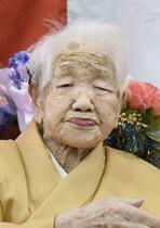 福岡の世界最高齢が聖火ランナー