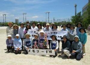 佐賀市老連女性GG大会の上位3チーム