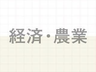 2月、コイ料理7店で「寒鯉まつり」(小城市)