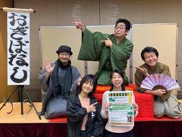 偉人をテーマにした「おぎ偉人噺」を企画した古川久美子さん(前列右)