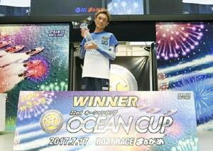 ボートレースの第22回オーシャンカップを初制覇した峰竜太=ボートレースまるがめ