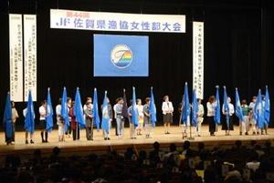 ステージ上でスピーチをする各女性部の代表者=唐津市民会館