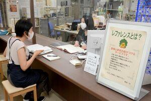 2階にあるレファレンスコーナーのカウンター=佐賀市の県立図書館