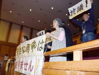 玄海原発再稼働へ(5)市民団体の声