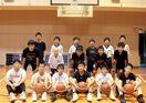 <頑張れ!中学総体>大和中男子バスケットボール部へ