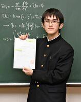 東京大工学部の推薦入試に合格した佐賀西高3年の八木春樹さん=佐賀市の同校