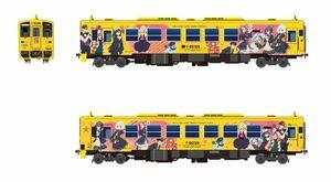 26日から運行するラッピング列車