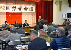 今後1年の活動方針を決めた共産党佐賀県委員会の県党会議=大町町中央公民館