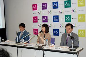 「九州探検隊」の創設を発表する柚木社長(中央)=福岡市のエルガーラホール