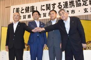 連携協定を結んだ山口知事(左から2人目)と3市町の首長たち=佐賀市のグランデはがくれ