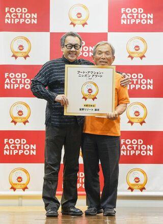 田島柑橘園(太良町)フード・アクション・ニッポンアワード2019受賞