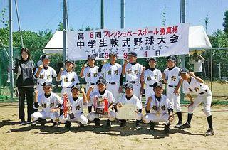 みんなのスポーツジュニア 野球