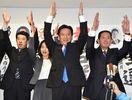 現職・山口氏が再選 佐賀県知事選