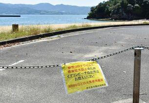 <新型コロナ>県内海水浴場、人波…