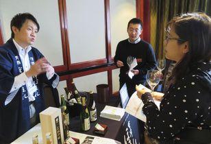 日本酒の魅力、豪州でPR 天吹酒…