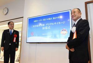 国際ロータリー2740地区が寄贈したモニターの横に立つ駒井ガバナー(左)と秀島市長=佐賀市役所