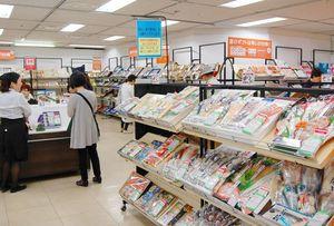 佐賀県産品も充実した大丸福岡天神店のギフトセンター