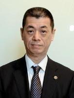 ◎県弁護士会長に稲津氏