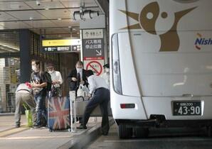 東京、新たに206人感染