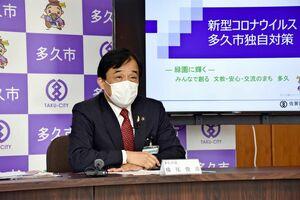 感染症対策に関する多久市の新たな支援策を説明する横尾俊彦市長=市役所