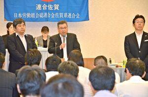 連合佐賀、井手氏を会長に再任|行政・社会|佐賀新聞ニュース|佐賀 ...