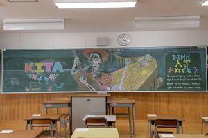 新入生を歓迎するため、美術部員が1年生の教室に描いた黒板アート=佐賀市の佐賀北高