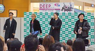 4人のハーモニー、ファン熱狂 男性ボーカルグループ「DEEP」