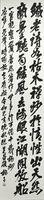 県高校総文祭書道展・特選作品(敬称略)